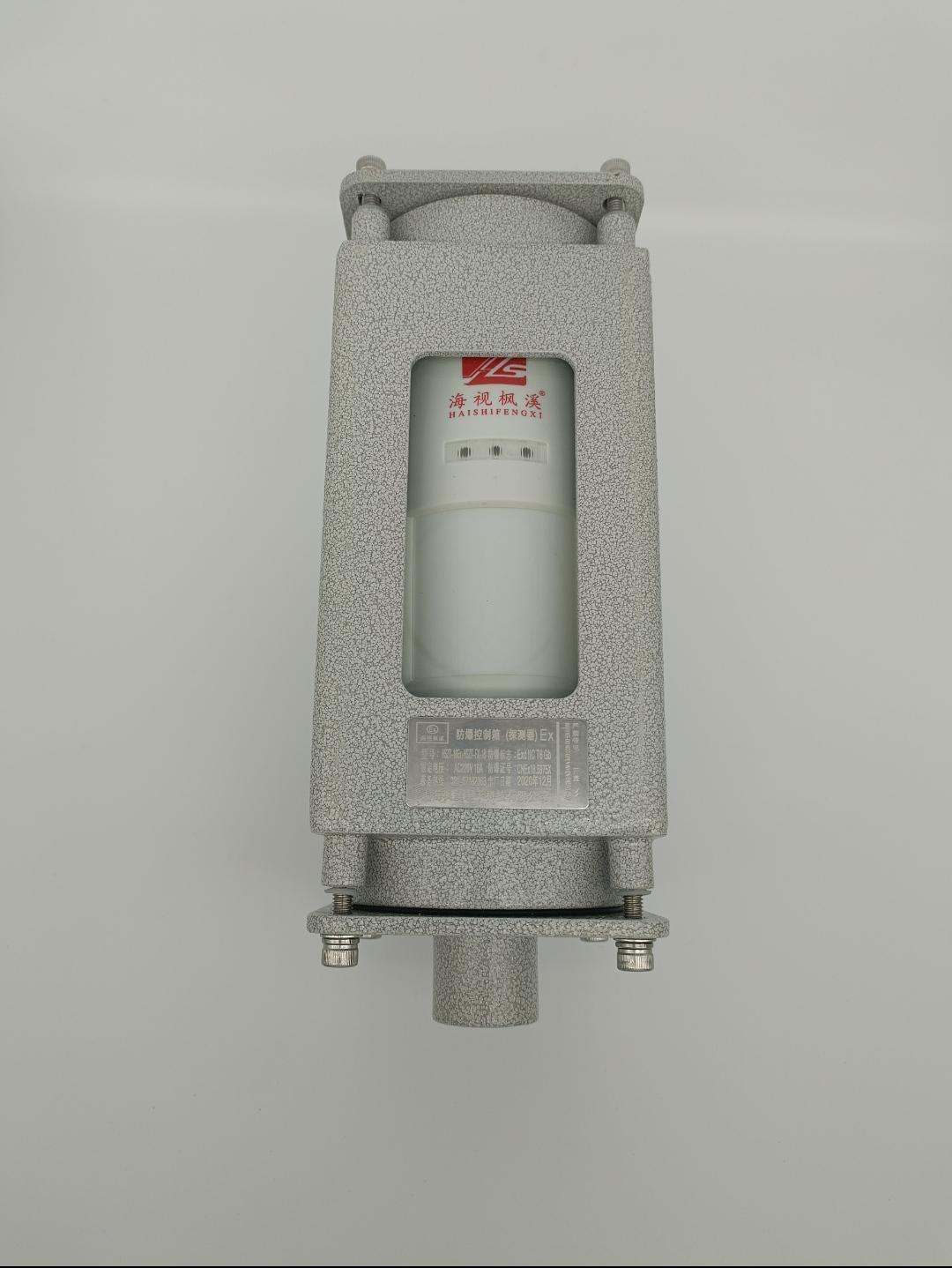 防爆红外微波双鉴探测器